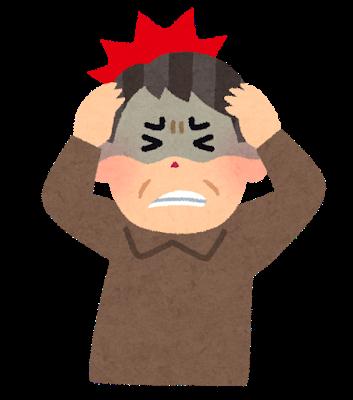 交通事故の後めまいや頭痛が出るようになった