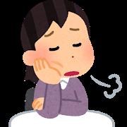 甲状腺機能低下症(橋本病) Hypothyroidism (Hashimoto's disease)