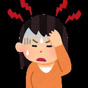 首の骨のズレで頭痛が起こる?