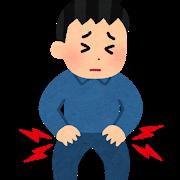 腰痛+股関節痛